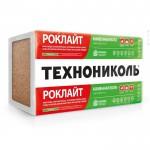 Базальтовый утеплитель Роклайт 50 мм