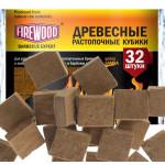 Древесные кубики для розжига (растопки) 32 шт.
