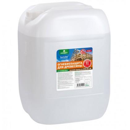 PROSEPT ОГНЕБИО PROF - огнебиозащита  2-ая группа, 20 литров
