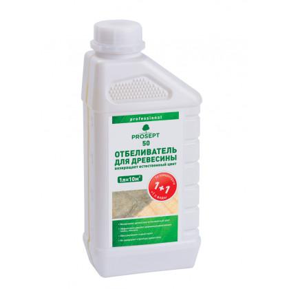 PROSEPT 50 отбеливатель концентрат  1:1  1 литр
