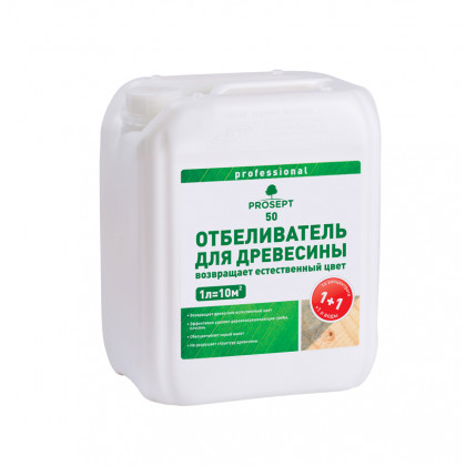 PROSEPT 50 отбеливатель концентрат  1:1  5 литров