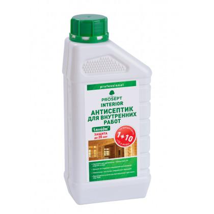 PROSEPT INTERIOR - для внутренних работ  концентрат 1:10. 1 литр