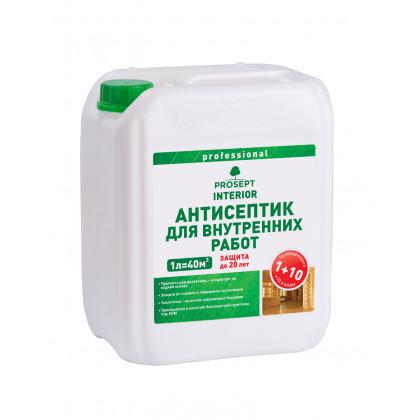 PROSEPT INTERIOR - для наружных работ  концентрат 1:10. 5 литров