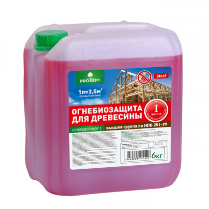 PROSEPT ОГНЕБИО PROF-1 огнебиозащита 1-ая группа, 5 литров