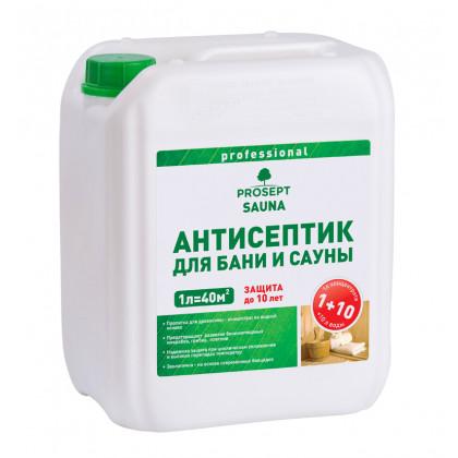 PROSEPT SAUNA - для бань и саун концентрат 1:10, 5 литров