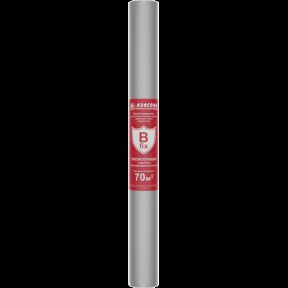 Изоспан B fix пароизоляция c клейкой  лентой (рулон 70 м2)
