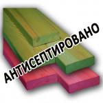 Брус 100x100x6000 мм 1-3 сорт (хвоя) антисептированный