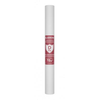 Изоспан D fix паро-гидроизоляция высокой прочности с двойной лентой (рулон 70 м2)
