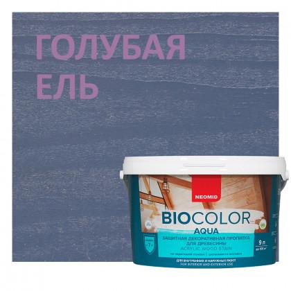 Декоративный антисептик Neomid BIO COLOR aqua  сосна 2,3л