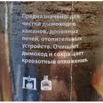 """Полено для чистки дымоходов  """"VORTEX"""" 7*30 см"""
