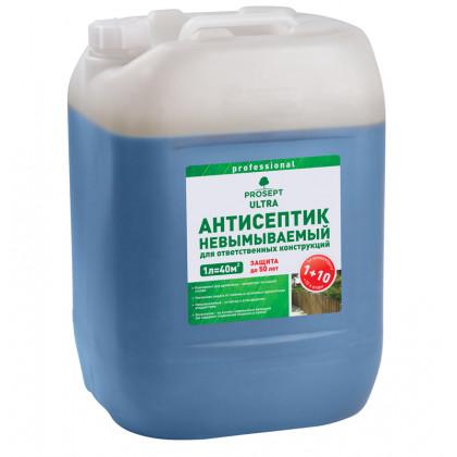 PROSEPT ULTRA - невымываемый  для внутренних и наружных работ  концентрат 1:10, 20 литров