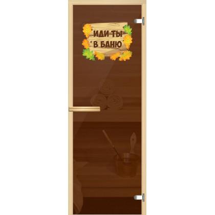 """Дверь для сауны """"В баню"""" (коробка липа,стекло бронза) 690*1906"""