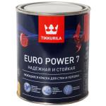 Тиккурила Краска интер. стойкая к мытью EURO POWER 7 мат  0,9 л.