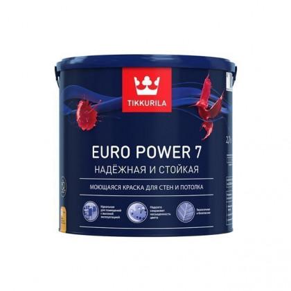 Тиккурила Краска интер. стойкая к мытью EURO POWER 7 мат  2,7 л.