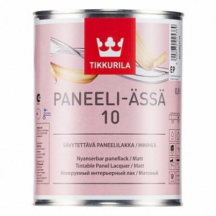 Тиккурила Лак интерьерный PANEELI-ASSA 10 мат 0,9 л.