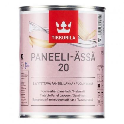 Тиккурила Лак интерьерный PANEELI-ASSA 20  п/мат 0,9 л.