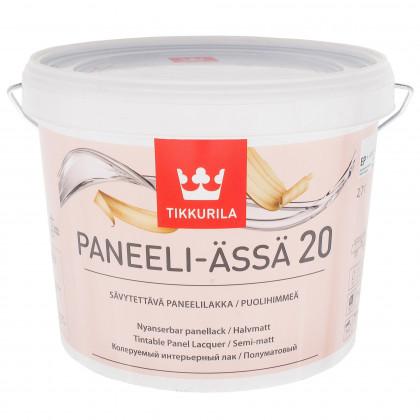 Тиккурила Лак интерьерный PANEELI-ASSA 20  п/мат 2,7 л.