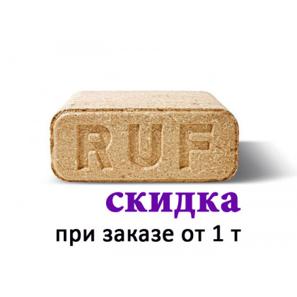 Топливные брикеты ХВОЯ, упаковка 10 кг, 12 шт.