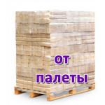 Топливные брикеты ХВОЯ, 1 поддон / 96 уп. / 960 кг