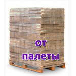 Топливные брикеты БЕРЕЗА (ЩЕПА) RUF, 1 поддон / 99 уп. / 891 кг